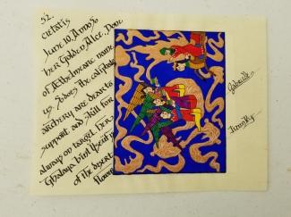 Golden Alce - Ghaliya bint Yseuf